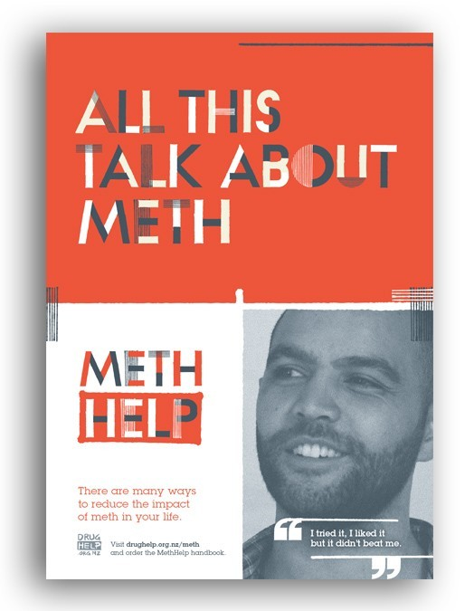methhelp poster